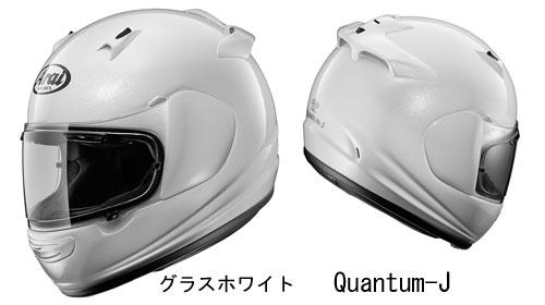 QUANTUM-J Series