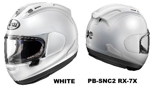 RX-7X Series
