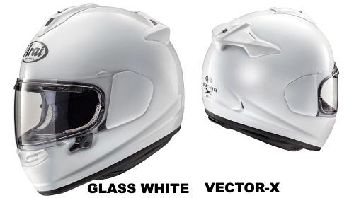 VECTOR-X Series