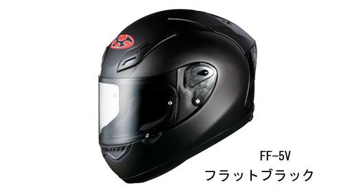 FF-5V Series