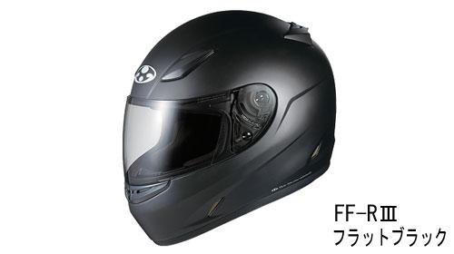 FF-R3 Series