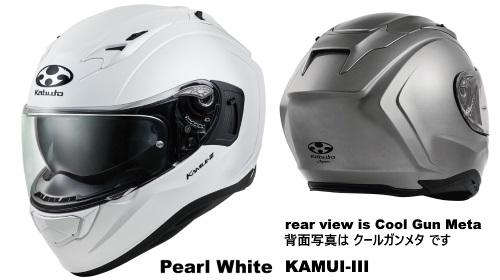 KAMUI 3 Series