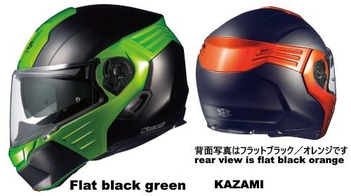 KAZAMI Series