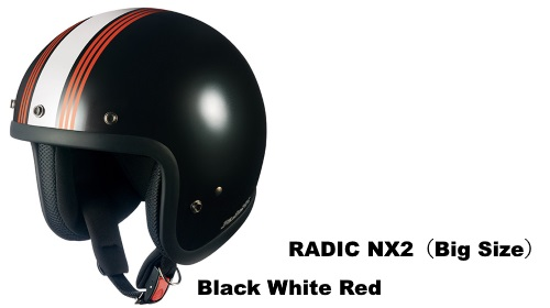 RADIC NX2