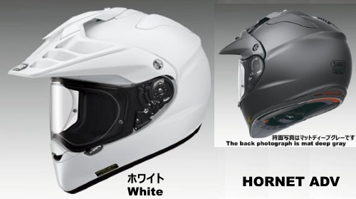 HORNET ADV Series
