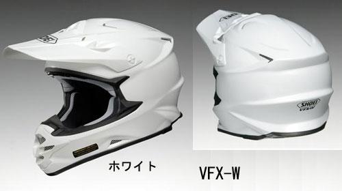VFX-W Series